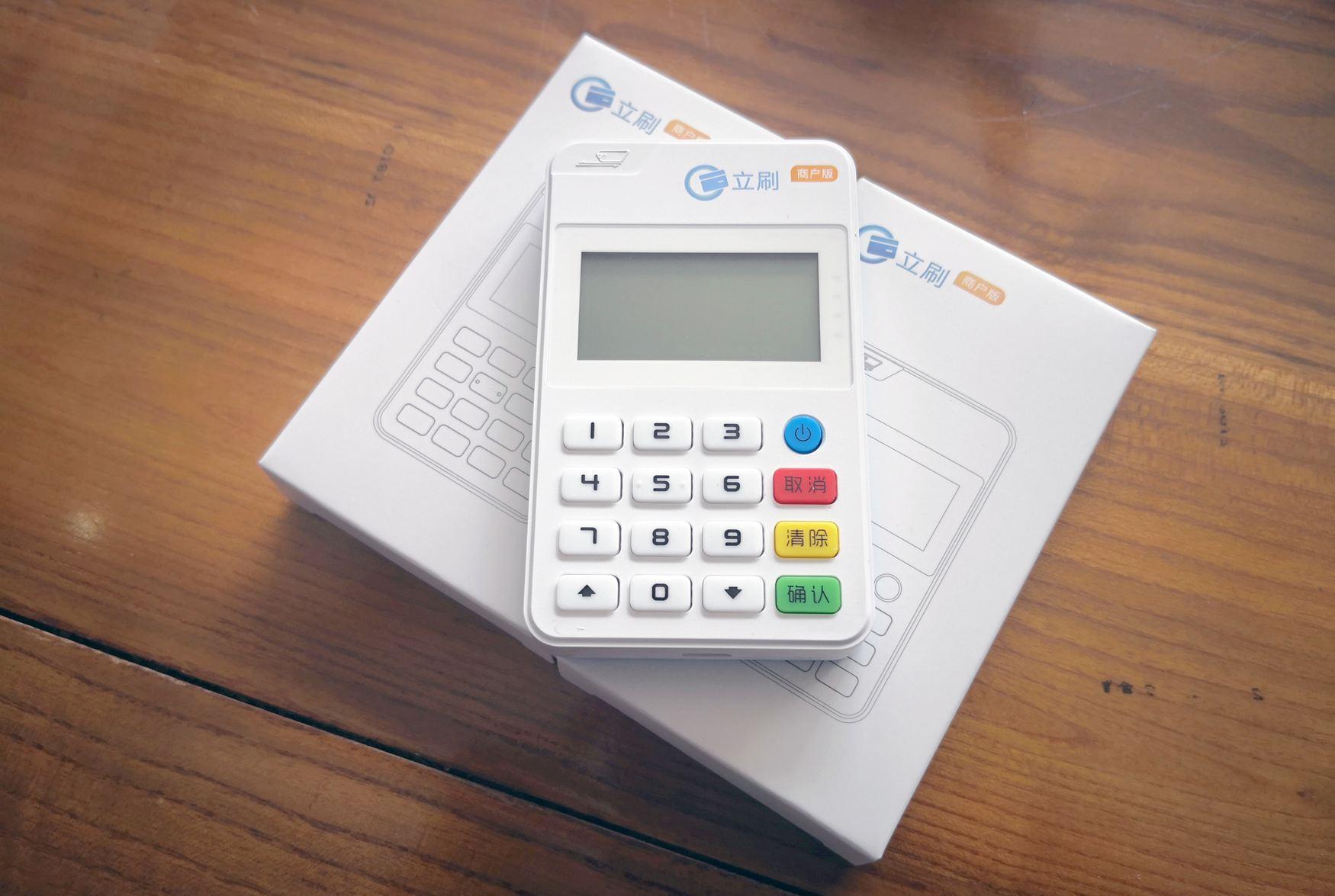 立刷电签版费率是多少